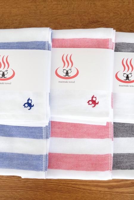 マエムキ温泉タオル | maemuki towel